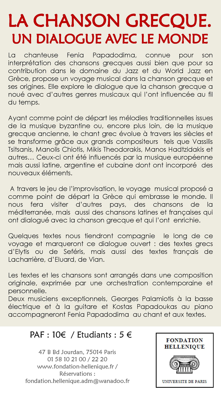 F PAPADODIMA TRIO FLYER-page-002