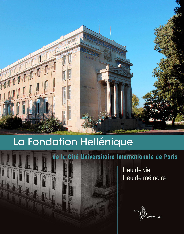 Parution de l'ouvrage sur la Fondation Hellénique