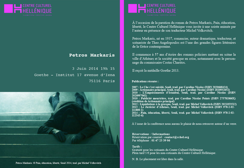 Soirée avec Petros MARKARIS
