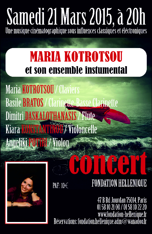 Maria Kotrotsou et Son Ensemble Instrumental