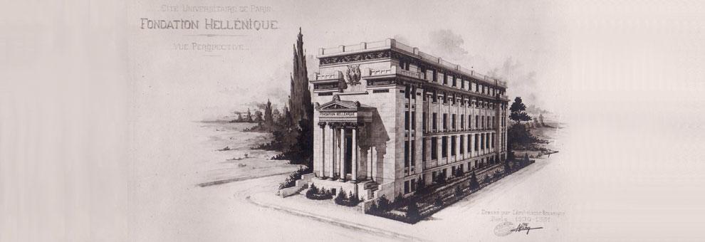 Fermeture de la Fondation Hellénique pour travaux de rénovation