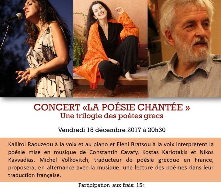 Concert «La poésie chantée» Une trilogie des poètes grecs, vendredi 15 décembre 2017 à 20h30