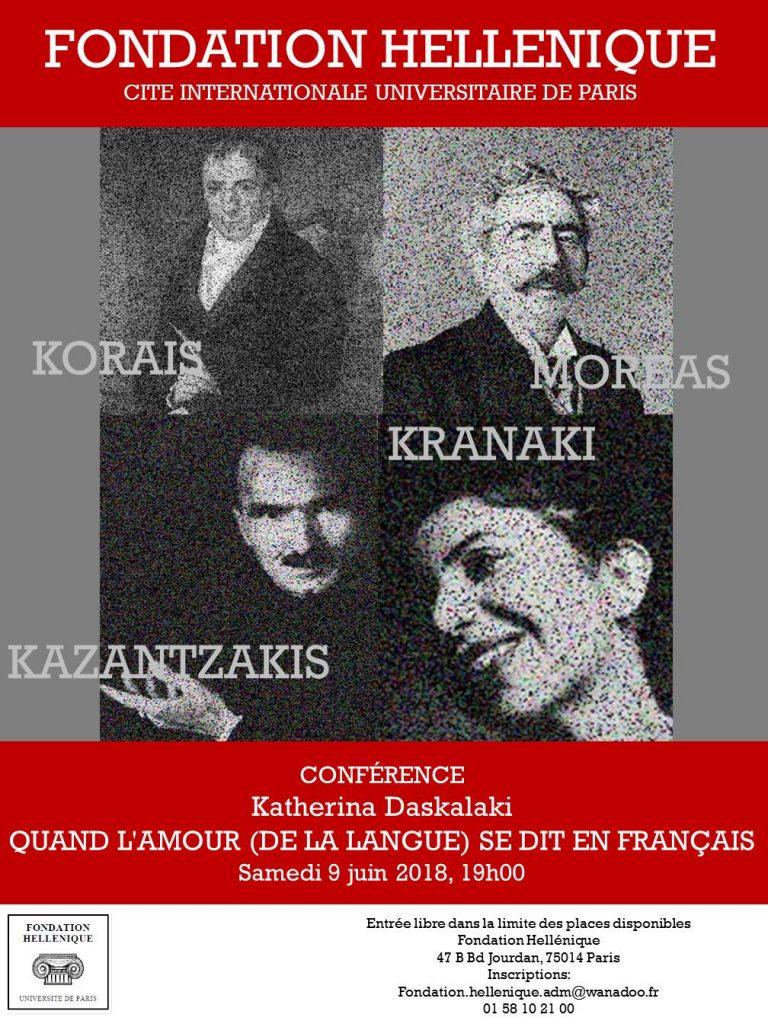 Conférence « Quand l'amour (de la langue) se dit en français » Katherina DASKALAKI, samedi 9 Juin 2018 à 19h00