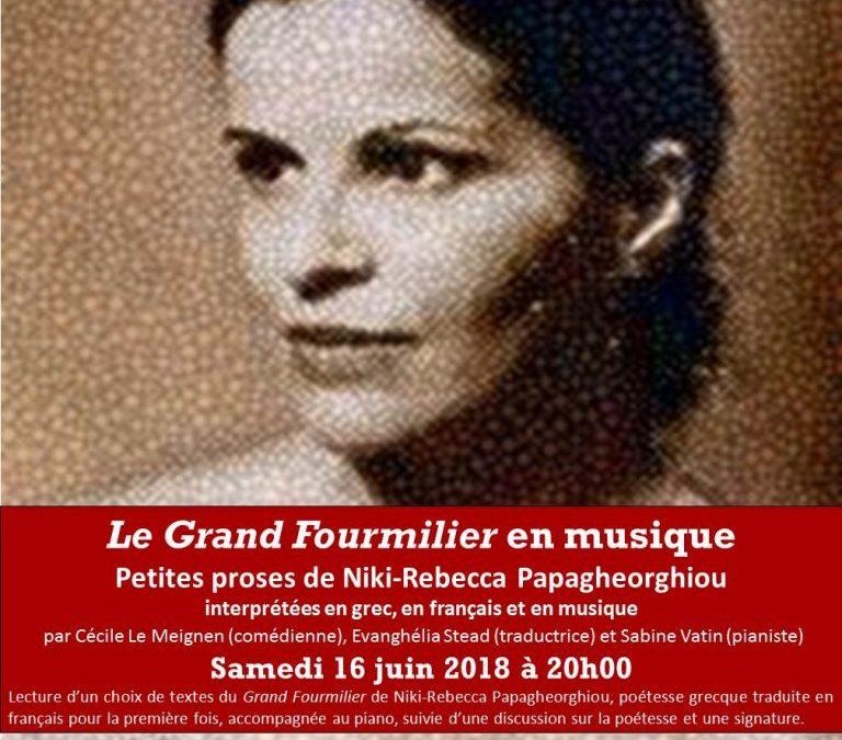 « Le Grand Fourmilier en musique » Cécile LE MEIGNEN, Evanghélia STEAD et Sabine VATIN, samedi 16 Juin 2018 à 20h00