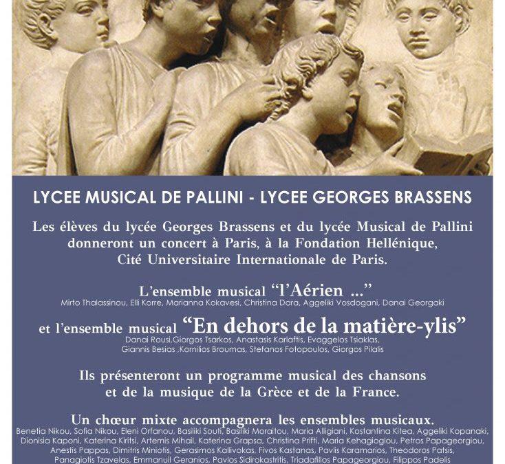 Concert des élèves du lycée Georges Brassens de Paris et du lycée Musical Pallini d'Athènes, Mercredi 30 Janvier 2019, 18h00