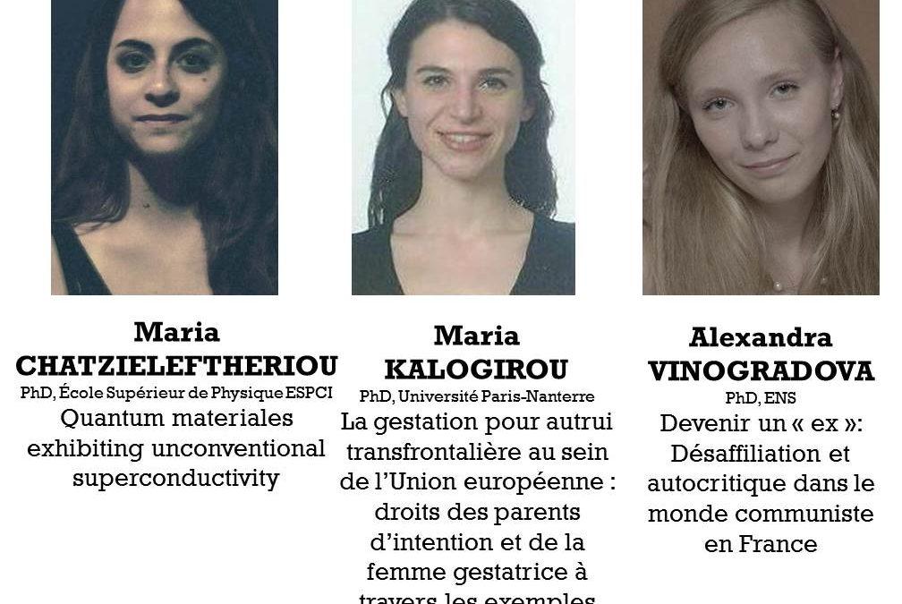 Cycle Parcours de recherche in a nutshell: Maria CHATZELEFTHERIOU, Maria KALOGIROU et Alexandra VINOGRADOVA, Mercredi 28 Novembre 2018 à 21h